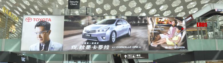深圳宝安国际机场F4办票大厅扶栏灯箱广告LR01~02(一年)