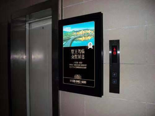 泰安电梯广告(不限制投放数量)