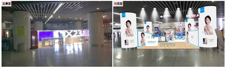无锡地铁三阳广场站换乘区区域(闸机外)-C1广告(4周)
