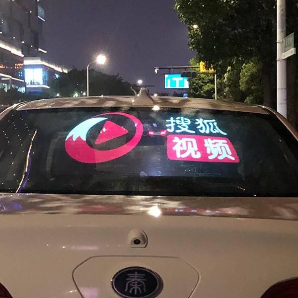 杭州全城投放,智能车屏(100辆起投,广告单条时长15秒,广告位有限,全城1日起投)