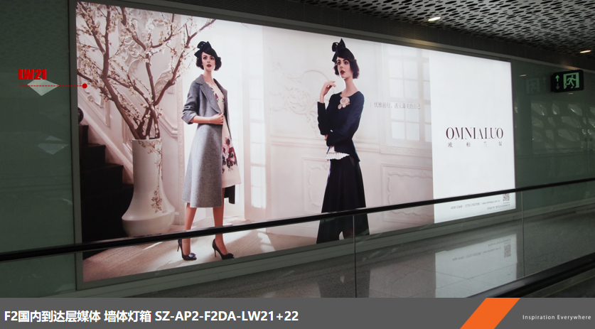 深圳宝安国际机场F2国内到达层墙体灯箱广告LW21+22(一年)
