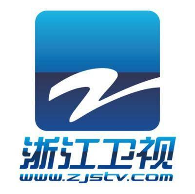 浙江卫视各时段广告