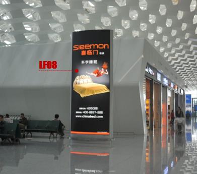 深圳宝安国际机场F3国内候机区图腾灯箱广告LF08+15+18+25(一年)