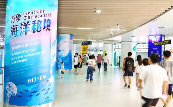 无锡地铁三阳广场站换乘大厅外-金轮商业区品牌包柱区广告(4周)