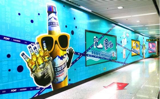 无锡地铁三阳广场站站厅品牌长廊C区广告(4周)