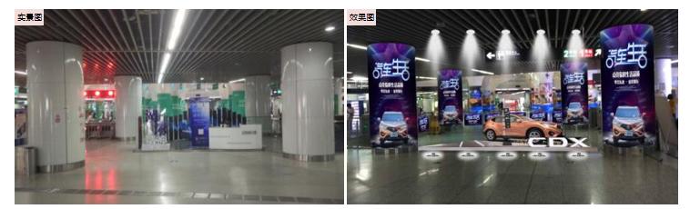 无锡地铁三阳广场站换乘区(闸机外)-C2广告(4周)