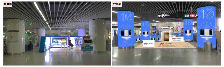 无锡地铁三阳广场站换乘区区域(闸机外)-C5广告(4周)