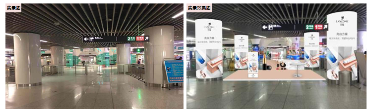 无锡地铁三阳广场站换乘区区域(闸机外)-C6广告(4周)