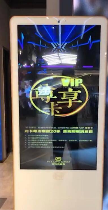 合肥市肥东县商场广告机