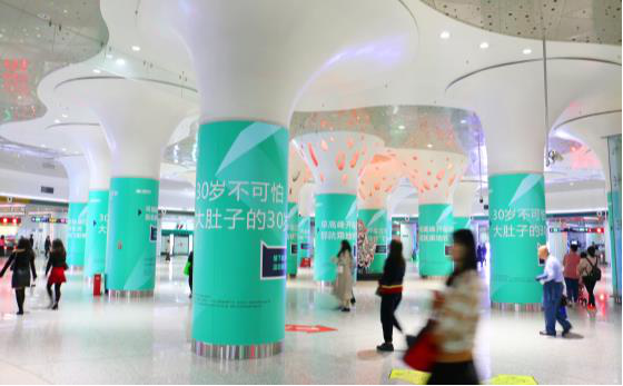 无锡地铁三阳广场站换乘区内圈品牌包柱区广告(4周)