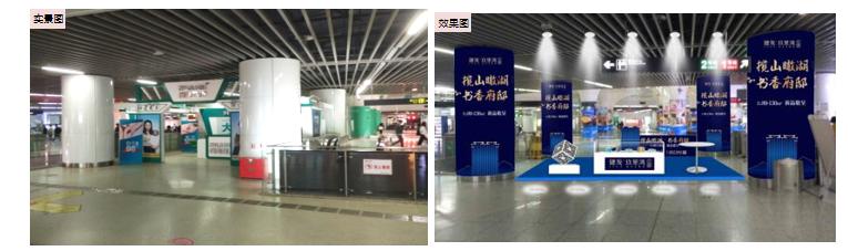 无锡地铁三阳广场站换乘区区域(闸机外)-C4广告(4周)