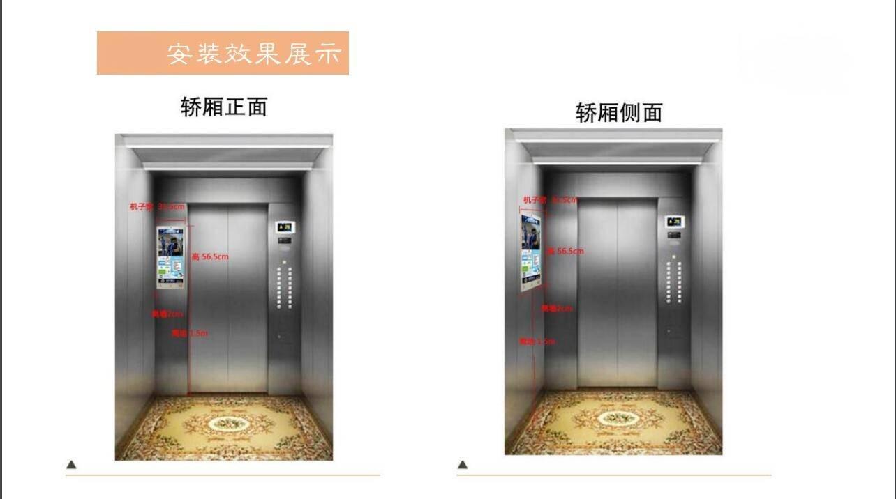 深圳智能视频广告