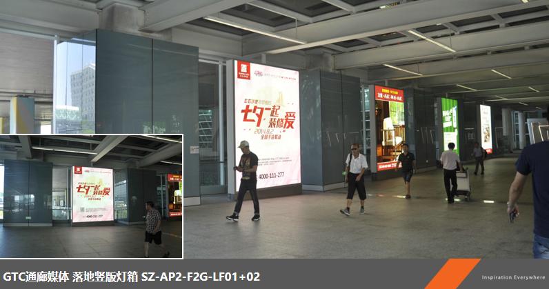 深圳宝安国际机场GTC通廊落地竖版灯箱广告LF01+02(一年)