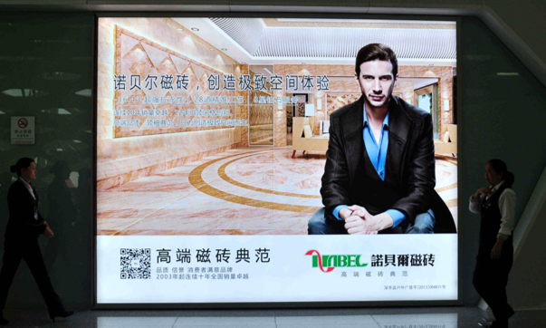 深圳宝安国际机场F3国内候机区墙体灯箱广告LW07(一年)