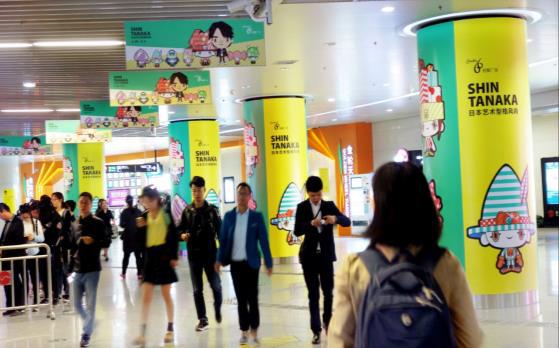 无锡地铁三阳广场站换乘大厅外-百盛通道品牌包柱区广告(4周)