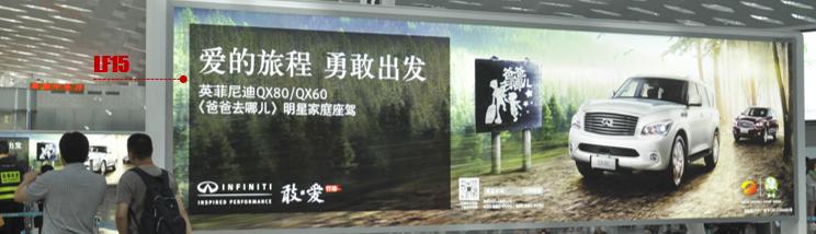 深圳宝安国际机场F4办票大厅落地灯箱广告LF15/16(一年)