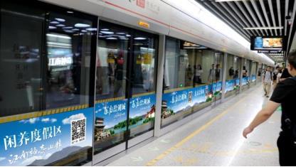 无锡地铁1、2号线A级站点单侧屏蔽门贴广告(4周)