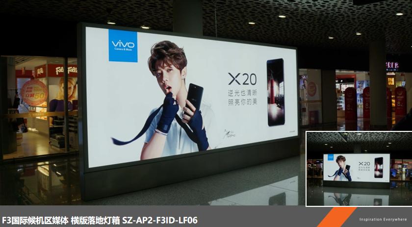 深圳宝安国际机场F3国际候机区横版落地灯箱广告LF06(一年)