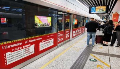 无锡地铁1、2号线A+级站点单侧屏蔽门贴广告(4周)