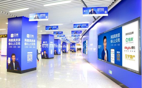 无锡地铁三阳广场站站厅品牌长廊D区广告(4周)