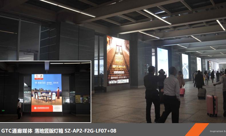 深圳宝安国际机场GTC通廊落地竖版灯箱广告LF07+08(一年)