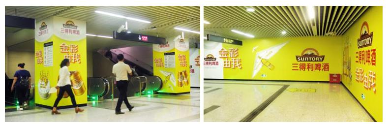 无锡地铁三阳广场站品牌通道U3(1号线站厅至站台)广告(4周)