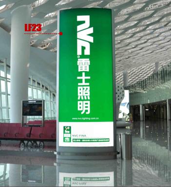 深圳宝安国际机场F3国内候机区图腾灯箱广告LF10+13+20+23(一年)