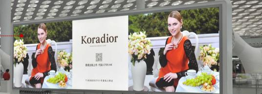 深圳宝安国际机场F4办票大厅落地灯箱广告(一年)LF13+14
