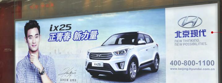 深圳宝安国际机场F4办票大厅高舱灯箱广告LW01+04(一年)