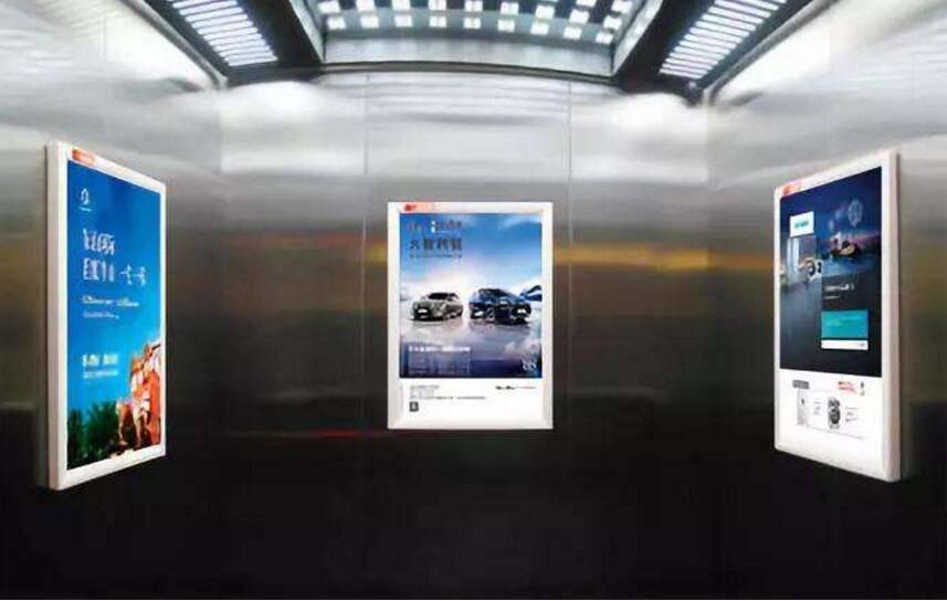 吉林省白山市电梯广告 框架广告(10框起投)