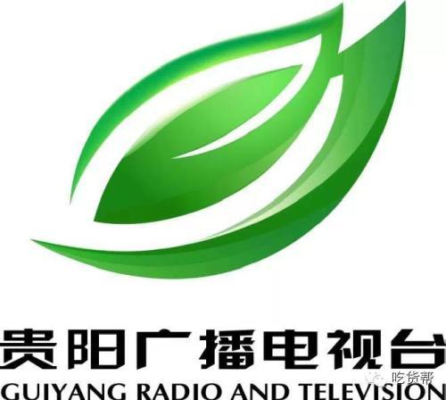 贵阳广播电台媒体邀约
