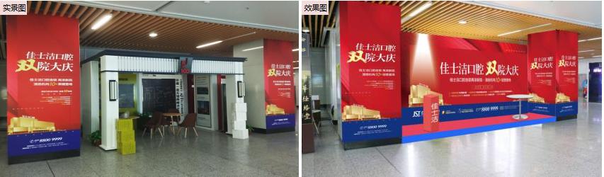 无锡地铁三阳广场站大东方通道 区域-N2广告(4周)