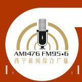 西宁广播电台媒体邀约