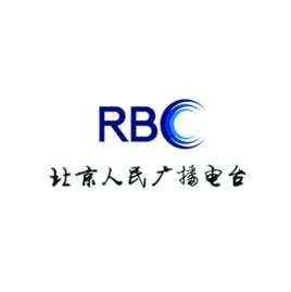 北京广播电台媒体邀约