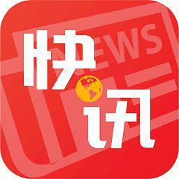 上海生活快讯