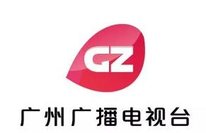广州广播电台媒体邀约