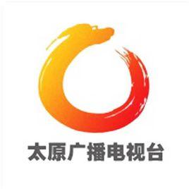 太原广播电台媒体邀约