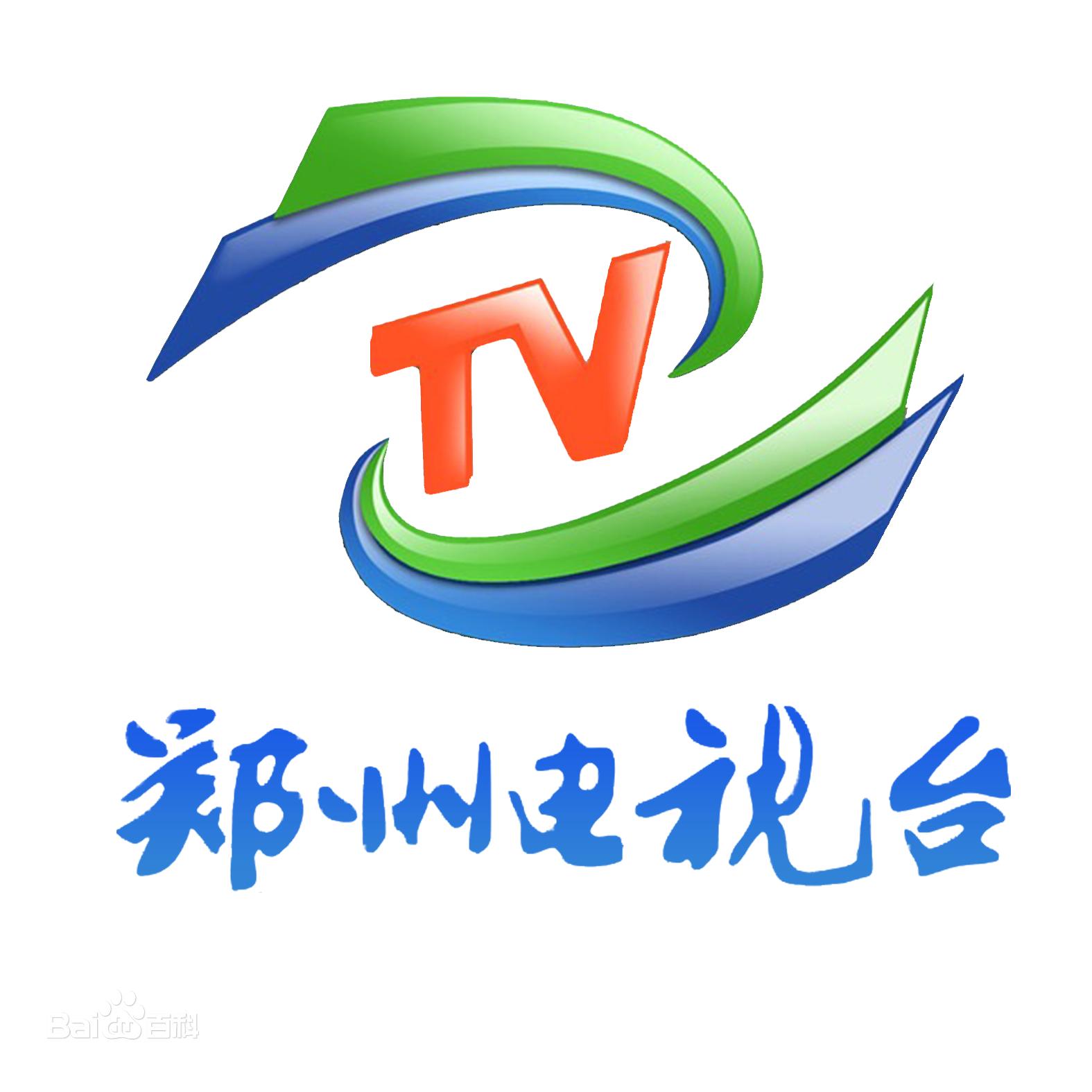 郑州广播电台媒体邀约