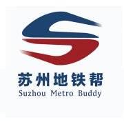 苏州地铁帮