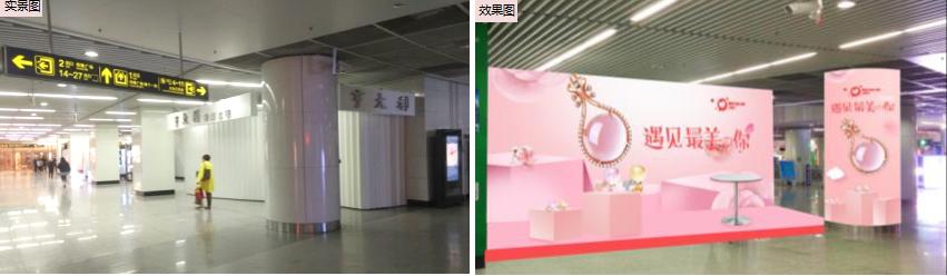无锡地铁三阳广场站大东方通道 区域-N4广告(4周)