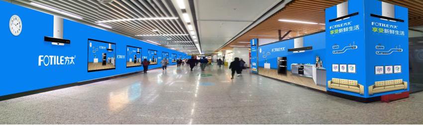 无锡地铁三阳广场站大东方通道 区域-N1+4区广告(4周)