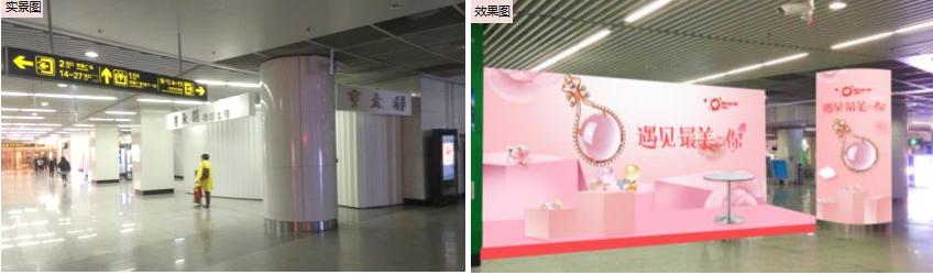 无锡地铁三阳广场站恒隆通道 区域-W1广告(4周)