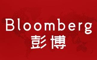 彭博社Bloomberg 新闻发布