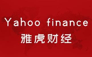 美国雅虎财经(Yahoo finance)新闻发布