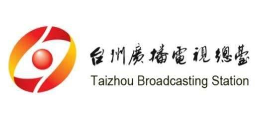 台州广播电台媒体邀约