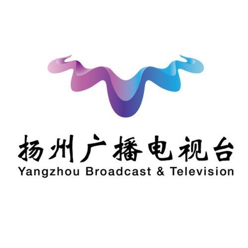 扬州广播电台媒体邀约