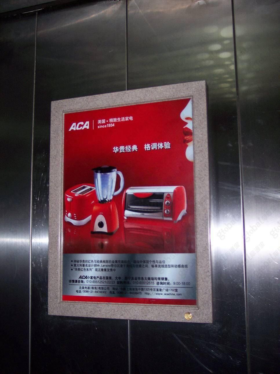 绍兴电梯广告公司广告牌框架3.0投放(100框起投)