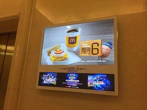 石狮电梯电视广告公司广告电视框架4.0投放
