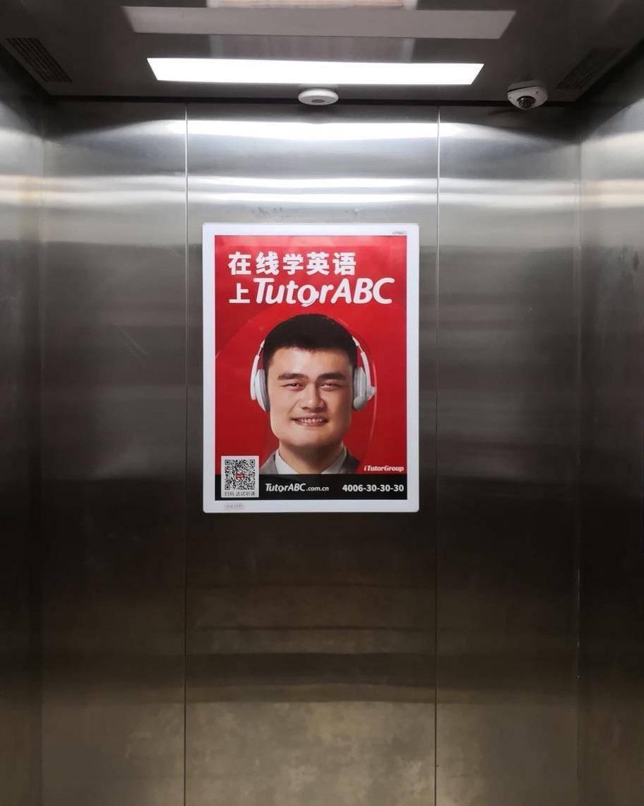 青岛电梯广告公司广告牌框架3.0投放(100框起投)
