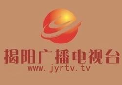 揭阳广播电台媒体邀约